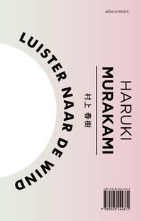 Luister naar de wind / Flipperen in 1973-Haruki Murakami