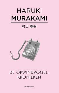 De opwindvogelkronieken-Haruki Murakami