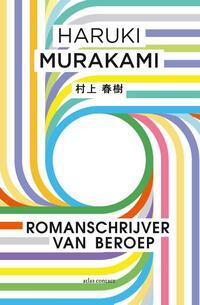 Romanschrijver van beroep-Haruki Murakami