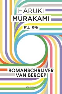Romanschrijver van beroep-Haruki Murakami-eBook