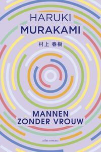 Mannen zonder vrouw-Haruki Murakami