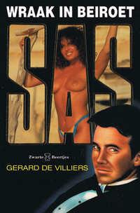 SAS 112 : Wraak in Beiroet-Gérard de Villiers-eBook