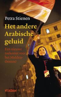 Het andere Arabische geluid-Petra Stienen-eBook
