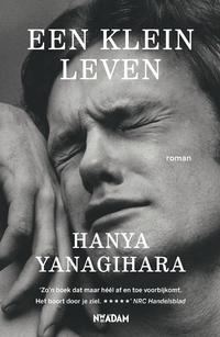 Hanya Yanagihara