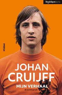 Johan Cruijff – Mijn verhaal-Johan Cruijff