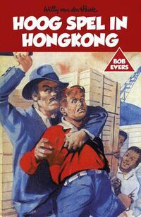 Hoog spel in Hongkong-Willy van der Heide-eBook