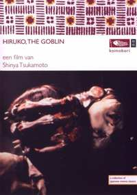 Hiruko, The Goblin-DVD