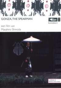 Gonza, The Spearman-DVD