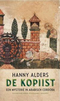 De kopiist-Hanny Alders-eBook