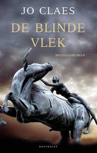 De blinde vlek-Jo Claes-eBook