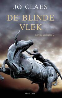 De blinde vlek-Jo Claes