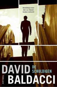 De schuldigen-David Baldacci