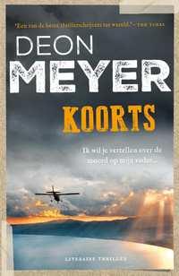 Koorts-Deon Meyer