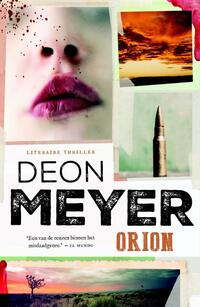 Orion-Deon Meyer