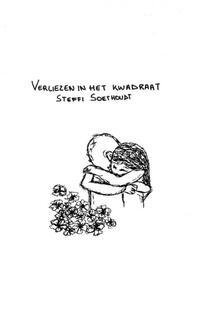 Verliezen in het kwadraat-Steffi Soethoudt