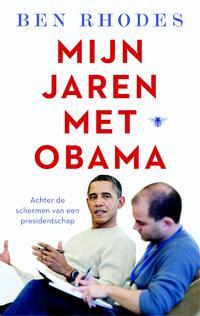 Mijn jaren met Obama-Ben Rhodes-eBook