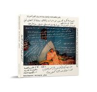 In Between. Egypt-Bieke Depoorter